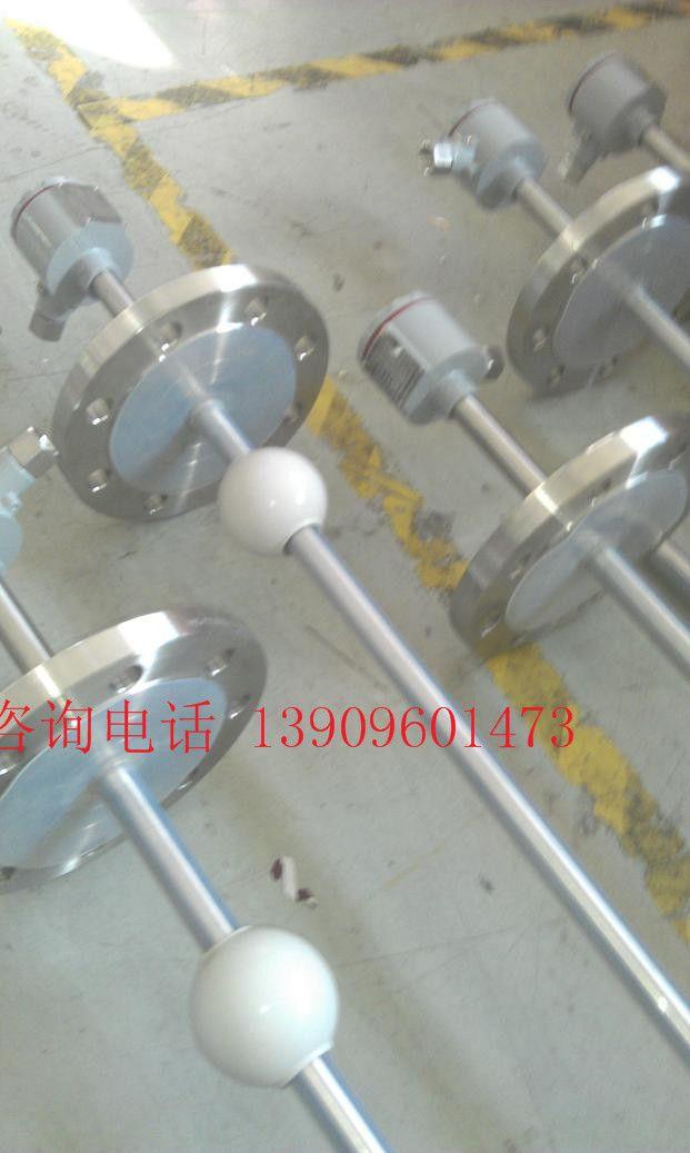 UQZ-01浮球液位变送器