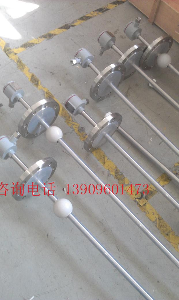 UHZ-58/S-UR/UB系列浮球液位变送器